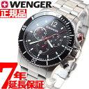 ウェンガー WENGER 腕時計 メンズ シーフォース クロノ Sea...