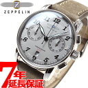 クーポン利用で最大3万円OFF!20日0時から!さらにポイント最大37倍は本日20時より!ツェッペリン ZEPPELIN 腕時計 メンズ LZ127 グラーフ・ツェッペリン Graf Zeppelin 8678-4