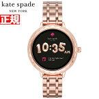 ケイトスペード ニューヨーク kate spade new york connected スマートウォッチ ウェアラブル 腕時計 レディース メトロ METRO...