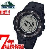 カシオ プロトレック CASIO PRO TREK ソーラー 腕時計 メンズ タフソーラー PRG-330-1JF