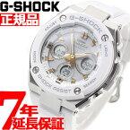 G-SHOCK 電波 ソーラー 電波時計 G-STEEL カシオ Gショック Gスチール CASIO 腕時計 メンズ タフソーラー GST-W300-7AJF【...
