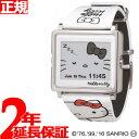 【SHOP OF THE YEAR 2018 受賞】エプソン スマートキャンバス EPSON smart canvas Hello Kitty シンプルホワイト 腕時計 メンズ レディース W1-HK10110【あす楽対応】【即納可】
