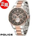 ポリス POLICE 腕時計 メンズ ラッシュ RUSH クロノグラフ...