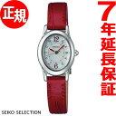 セイコー セレクション SEIKO SELECTION 2018 母の日 限定モデル ソーラー 腕時計 レディース SWFA175【2018 新作】【あす楽対応】【即納可】