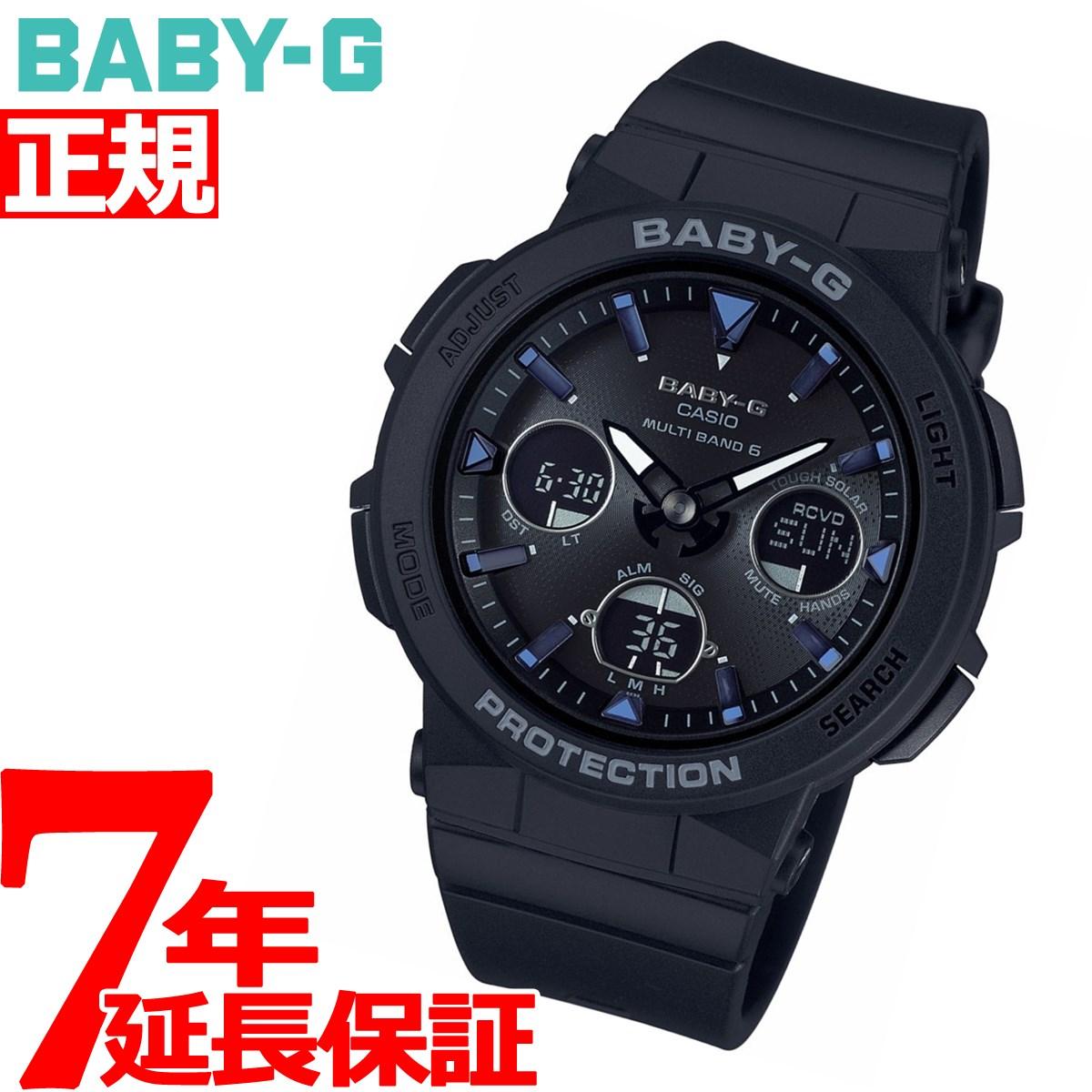 腕時計, レディース腕時計 BABY-G G Beach Traveler Series BGA-2500-1AJF2018