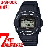 G-SHOCK 電波 ソーラー 電波時計 ブラック カシオ Gショック G-LIDE 腕時計 メンズ CASIO GWX-5700CS-1JF【2018 新作】