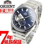 オリエント 腕時計 メンズ 自動巻き 機械式 ORIENT コンテンポラリー CONTEMPORARY セミスケルトン RN-AR0002L【2018 新作】