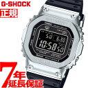 カシオ Gショック CASIO G-SHOCK タフソーラー 電波時計 デジタル 腕時計 メンズ GMW-B5000-1JF【2018 新作】