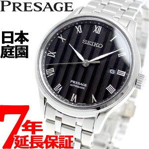 【店内ポイント最大34.5倍!】セイコー プレザージュ SEIKO PRESAGE 自動巻き メカニカル 腕時計 メンズ SARY099