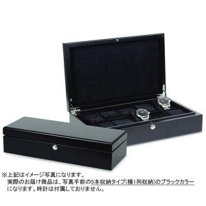 BOXYDesignボクシーデザインウッドコレクションボックス(ウォッチケース)5本WB-05BK
