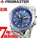 シチズン プロマスター スカイ CITIZEN PROMASTER SKY エコドライブ 電波時計 腕時計 メンズ ダイレクトフライト クロノグラフ CB5000-50L