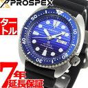 セイコー プロスペックス SEIKO PROSPEX ダイバースキューバ メカニカル 自動巻き Save the Ocean スペシャルエディション 腕時計 メンズ SBDY021