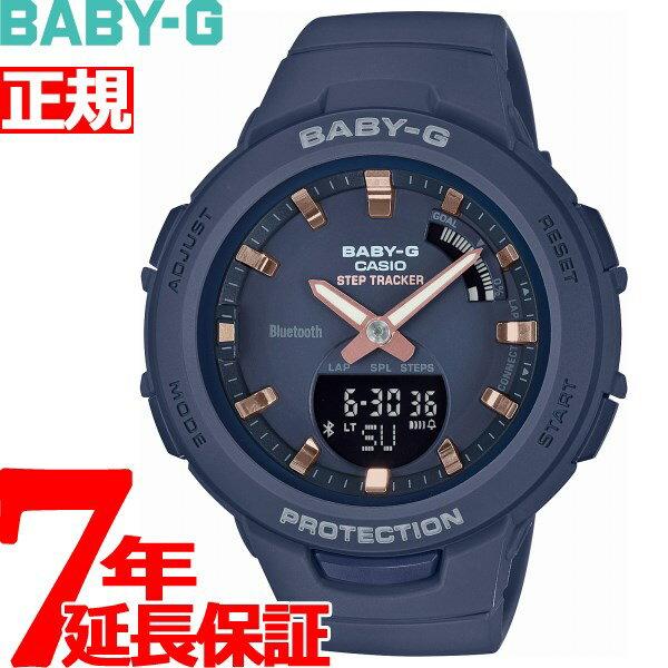 腕時計, レディース腕時計 18105000OFF37.5180.999305555 555556BABY-G G-SQUAD G BSA-B100-2AJF