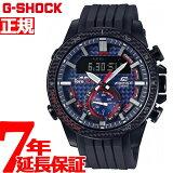 カシオ エディフィス スクーデリア・トロ・ロッソ 限定モデル CASIO EDIFICE 腕時計 メンズ ECB-800TR-2AJR Scuderia Toro Rosso Limited Edition【2018 新作】