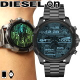 ディーゼル DIESEL ON スマートウォッチ ウェアラブル 腕時計 メンズ フルガード FULL GUARD ガンメタ DZT2004