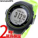 エプソン リスタブルGPS ランニングギア EPSON WristableGPS スマートウォッチ 腕時計 メンズ Q-10G【バーゲン】
