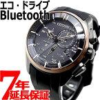 シチズン エコドライブ Bluetooth 100周年記念 限定モデル メンズ 腕時計 ブルートゥース クロノグラフ CITIZEN BZ1044-08E【20...