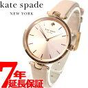 【本日限定♪店内ポイント最大46倍!12日23時59分まで!】ケイトスペード ニューヨーク kate spade new york 腕時計 レディース ホーランド HOLLAND 1YRU0812