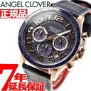 エンジェルクローバー ANGEL CLOVER ソーラー 腕時計 メンズ ルーチェ ソラーレ LUCE SOLARE クロノグラフ LUS44P-NV【2018 新作】