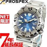 セイコー プロスペックス SEIKO PROSPEX 流通限定モデル ダイバースキューバ メカニカル 自動巻き 腕時計 メンズ モンスター MONSTER SBDC067