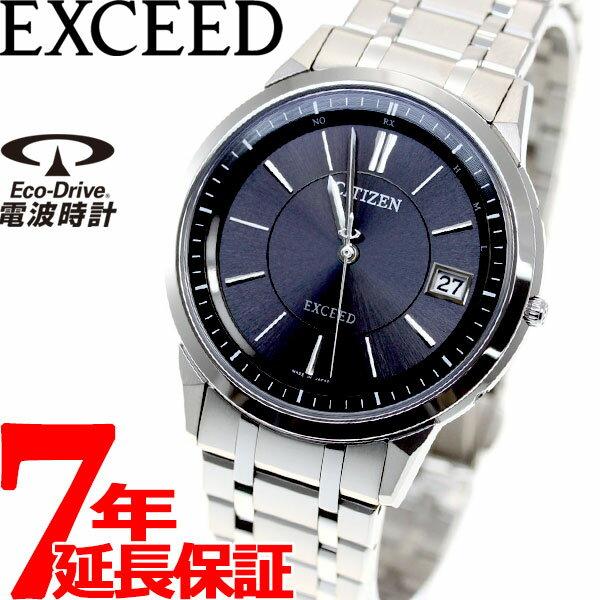 腕時計, メンズ腕時計 19205326159 CITIZEN EXCEED EBG74-5025