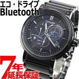 シチズン CITIZEN エコドライブ Bluetooth ブルートゥース スマートウォッチ 流通限定モデル 腕時計 メンズ クロノグラフ BZ1006-82E