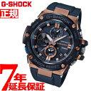 G-SHOCK ソーラー G-STEEL カシオ Gショック Gスチール CASIO 腕時計 メンズ...