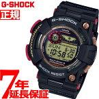 G-SHOCK 電波 ソーラー 電波時計 カシオ Gショック フロッグマン CASIO FROGMAN 腕時計 メンズ GWF-1035F-1JR【2018 新作】