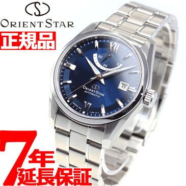 オリエントスター ORIENT STAR 腕時計 メンズ 自動巻き 機械式 コンテンポラリー CONTEMPORALY スタンダード RK-AU0005L