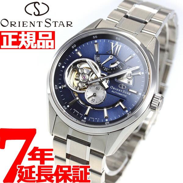 腕時計, メンズ腕時計 35.5 ORIENT STAR CONTEMPORALY RK-AV0004L