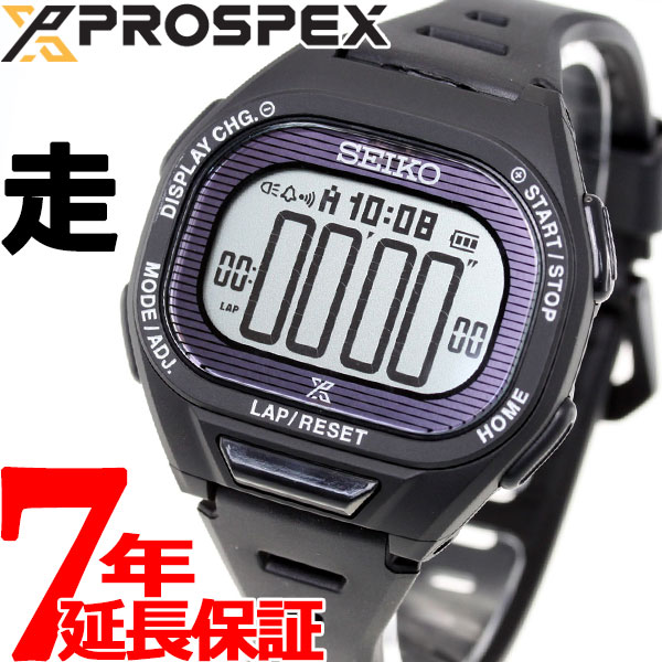 腕時計, メンズ腕時計 20037202359 SEIKO PROSPEX SUPER RUNNERS SBEF055
