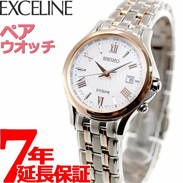 腕時計, レディース腕時計 2502000OFF51252359 SEIKO EXCELINE SWCW162