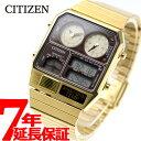 【最大1万円OFFクーポン!24日23時59分まで】シチズン アナデジテンプ CITIZEN ANA-DIGI TEMP 復刻モデル 腕時計 メンズ レディース ゴールド JG2103-72X