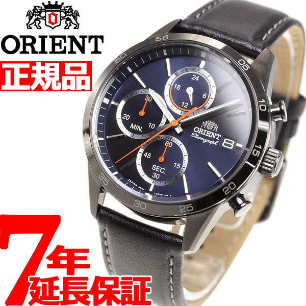 腕時計, メンズ腕時計 181037.5 ORIENT CONTEMPORALY RN-KU0003L
