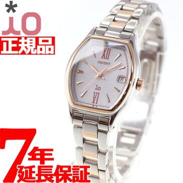 オリエント イオ ORIENT iO ソーラー 腕時計 レディース ナチュラル&プレーン RN-WG0010A