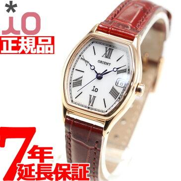 オリエント イオ ORIENT iO ソーラー 腕時計 レディース ナチュラル&プレーン RN-WG0014S