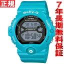 CASIO Baby-G カシオ ベビーG BG-6900 フォー・ランニング 腕時計 レディース ブルー BG-6903-2...