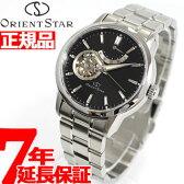 【5%OFFクーポン!2月28日23時59分まで!】オリエントスター クラシック セミスケルトン 腕時計 メンズ 自動巻き ORIENT STAR Classic WZ0041DA