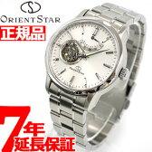 オリエントスター クラシック セミスケルトン 腕時計 メンズ 自動巻き ORIENT STAR Classic WZ0051DA