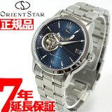 オリエント オリエントスター ORIENT STAR 腕時計 メンズ 自動巻き セミスケルトン WZ0081DA