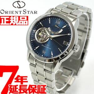オリエント オリエントスター ORIENT STAR WZ0081DA 腕時計 メンズ 自動巻き 正規品 送料無料!...