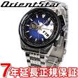 オリエントスター ORIENT STAR レトロフューチャー 腕時計 メンズ 自動巻き ギターモデル WZ0161DA