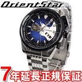 【5%OFFクーポン!2月28日23時59分まで!】オリエントスター ORIENT STAR レトロフューチャー 腕時計 メンズ 自動巻き ギターモデル WZ0161DA