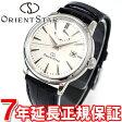 オリエントスター クラシック ORIENT STAR 腕時計 メンズ 自動巻き オリエント WZ0251EL