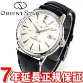 【5%OFFクーポン!2月28日23時59分まで!】オリエントスター クラシック ORIENT STAR 腕時計 メンズ 自動巻き オリエント WZ0251EL