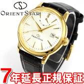 オリエントスター クラシック ORIENT STAR 腕時計 メンズ 自動巻き オリエント WZ0261EL