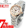オリエントスター クラシック 腕時計 パールホワイト WZ0401NR ORIENT STAR