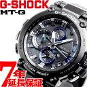 MT-G G-SHOCK 電波 ソーラー 電波時計 カシオ ...