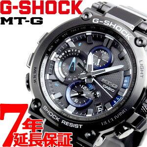 MT-G G-SHOCK 電波 ソーラー 電波時計 カシオ Gショック CASIO 腕時計 メンズ タフソーラー MTG-B1000BD-1AJF
