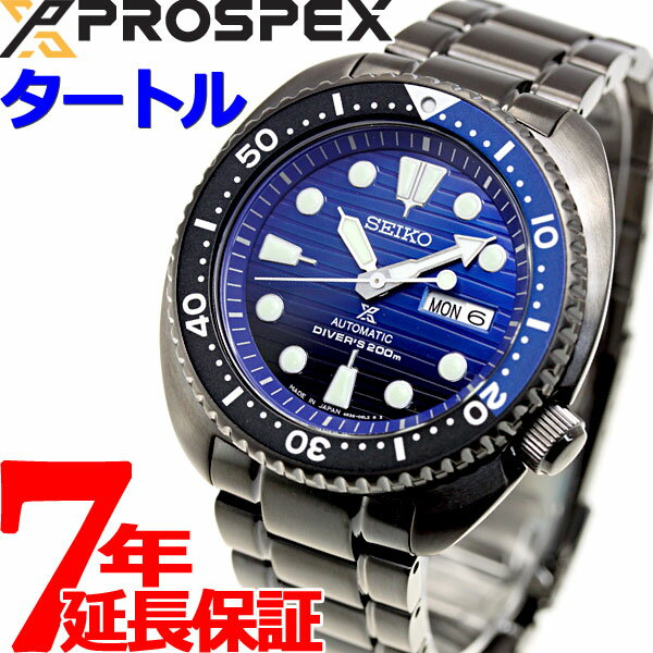 腕時計, メンズ腕時計  SEIKO PROSPEX Save the Ocean SBDY027